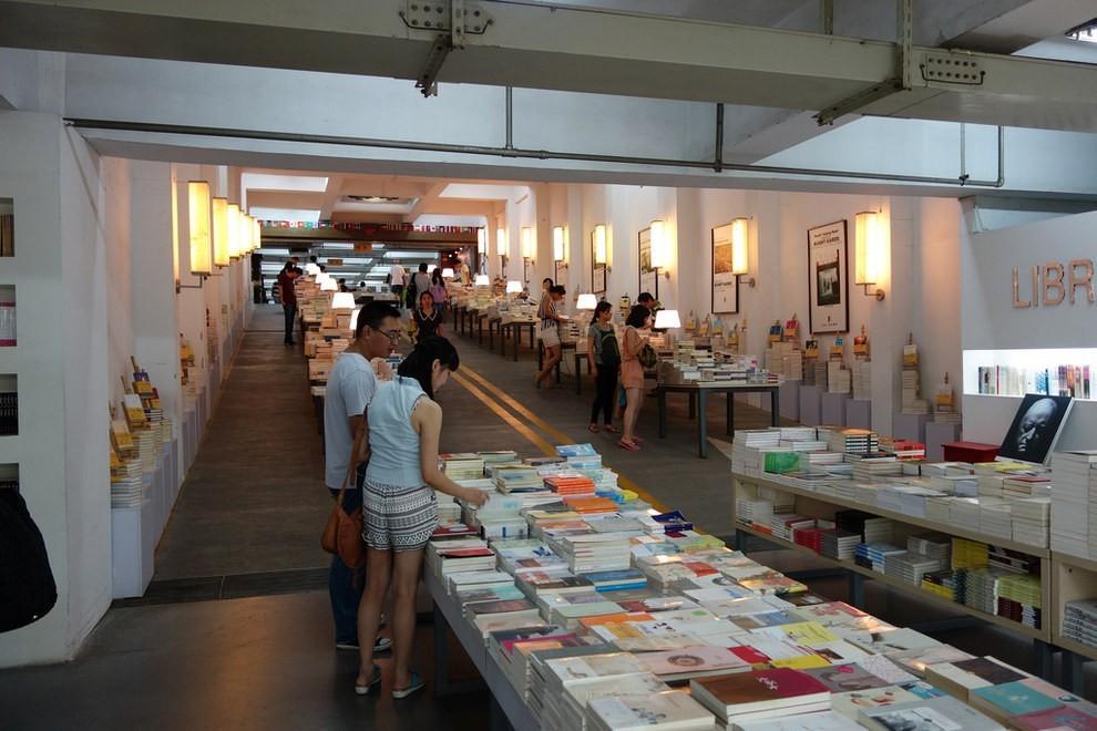 libreria-avant-garde-in-nanjing-china